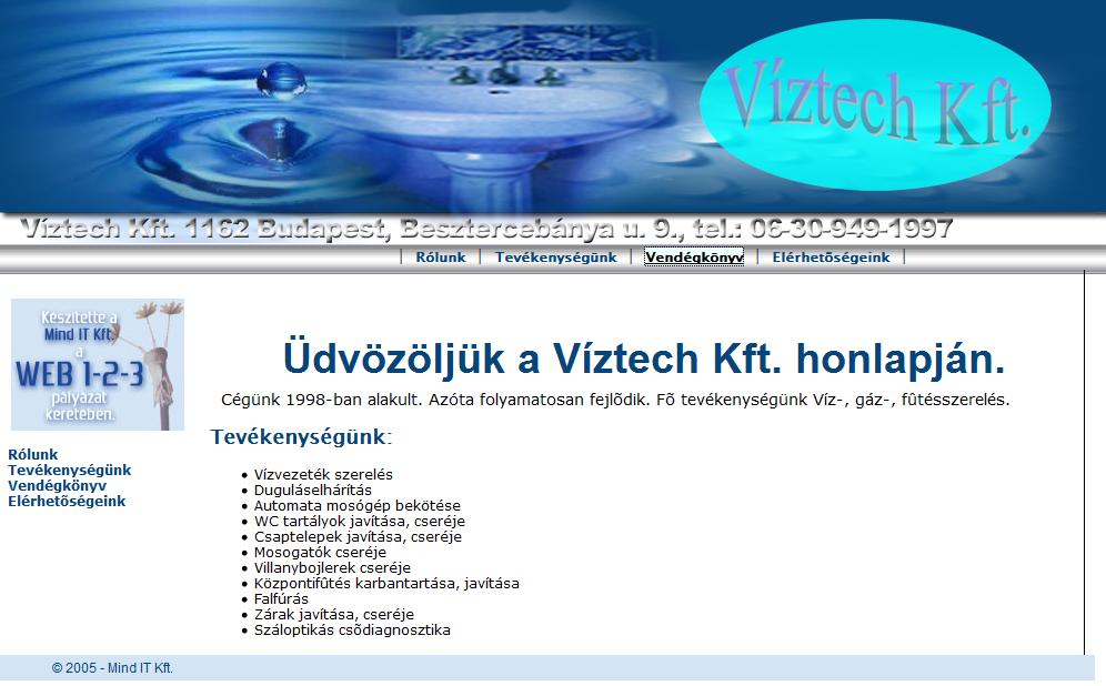 viztech3